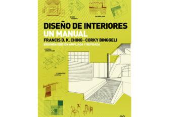 """El maestro Francis D.K. Ching, recopila una metodología en """"Diseño de interiores. Un Manual"""" en el que los fundamentos básicos son la clave esencial."""