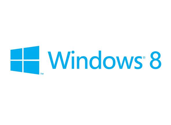 El logotipo de Windows siempre fue una ventana, desde sus inicios. ¿Sabías que el actual logo es muy parecido al primero que tuvo la compañía?