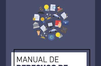 Decidimos crear el Manual de Derechos de Autor en México debido al desconocimiento de algunas cuestiones sobre la propiedad intelectual.