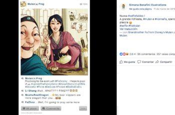 ¿Te imaginas las cuentas de Instagram de personajes de Disney? La artista Simona Bonafini realizó ilustraciones que los sitúan en las redes sociales.