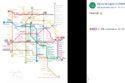 ¿Te imaginas metro de la CDMX traducido al inglés? ¿Cómo se llamarían las estaciones más populares? Esta propuesta interpretó los nombres del mapa.