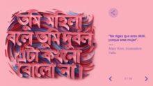 El Doodle de Google muestra 13 ilustraciones con frases para el Día Internacional de la Mujer que fueron citadas por luchadoras sociales.