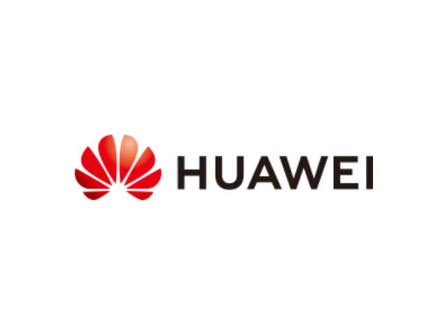 Tanto el nombre como el logo de Huawei tiene un significado que proviene de los kanjis chinos 华为, los cuales se combinan ingeniosamente.